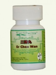 Er Chen Wan (The Two Cured Pill) – 200 ct.