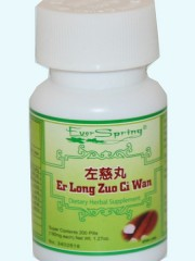 Er Long Zuo Ci Wan (Pill for Deafness) – 200 ct.