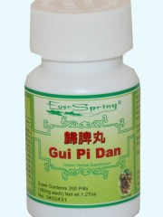 Gui Pi Dan (Restore the Spleen Decoction) – 200 ct.