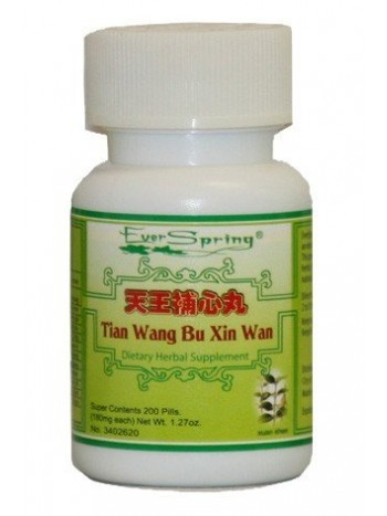 Tian Wang Bu Xin Dan (Emperor of Heaven's Special Pill to Tonify) – 200 ct.